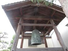 日本 三大 大仏の三番目