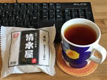 清水屋 『岡山』 生クリームパン 苺