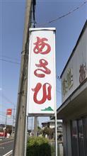 肉炒め定食・マーボーラーメン あさひ食堂