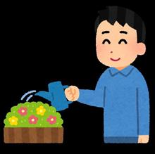 【シェアスタイル】プチ家庭菜園
