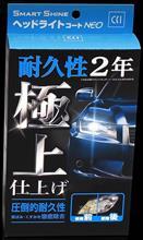 シーシーアイプレゼントキャンペーン第2弾〜‼️(≧∀≦)