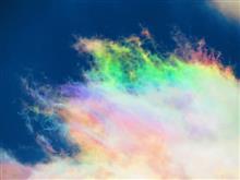 幻想的な彩雲発生