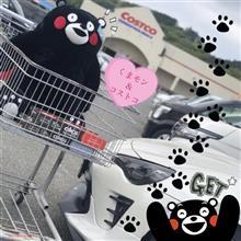 九州トリコローレ2021