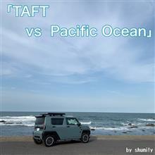 タフトと太平洋