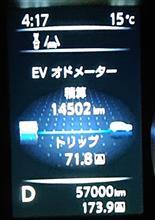 きり番ゲットです 57,000km