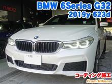 BMW 6シリーズグランツーリスモ(G32) コーディング施工