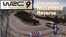 【WRC 9 攻略】 ドイツ Moselland 逆走 Deutschland Moselland reverse 2021.4