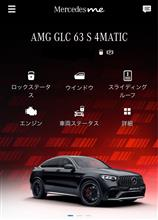 GLC63s アプリでナビの更新?