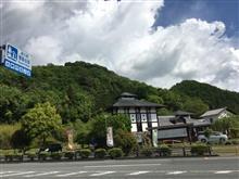龍勢会館へ行きました。