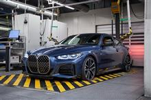 What an ugly face! New front design of BMW.