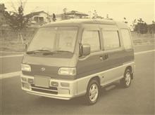 最初の愛車