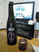 JA秋田なまはげ酒蔵巡り限定頒布会 飛良泉 純米吟醸