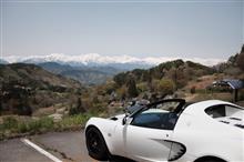 西山のアルプス展望ドライブ