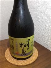 大吟醸 四季の松島 氷温貯蔵酒