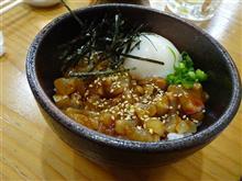 ミニユッケ丼