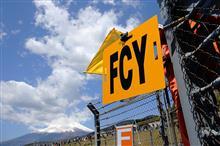 FCY(フルコースイエロー)