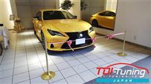 【RC300 DBA-ASC10 サブコンCRTD4® Petrol TDI Tuning】インプレ頂きました!
