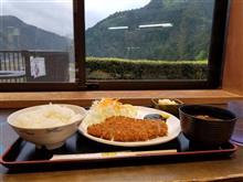 岐阜・関の上之保温泉にて露天風呂と味噌カツを愉しむ