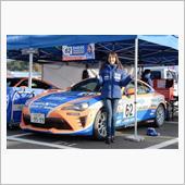 86/BRZ Race富士