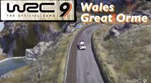 【WRC9攻略】 難関 WALES Great Orme Yaris なぜかアスファルトなのにグラベルのセッティングのほうが速かった