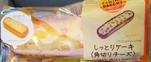 本日のスイーツ「しっとりケーキ(角切りチーズ)」まいうぅ~😍
