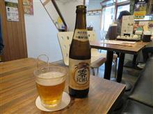 お昼は、かばのおうどん    #横浜元町 #うどん #かばのおうどん