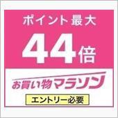 【楽天】お買い物マラソンxポ ...