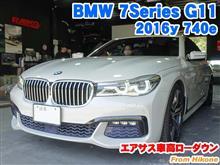 BMW 7シリーズセダン(G11) エアサス車高ローダウン