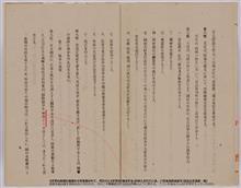 独自】憲法9条から何者かが消した5文字の謎
