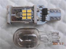[エクシーガtS] LEDバックランプ(パナソニック・バックカメラの夜間の画質改善狙い)