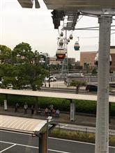 横浜に日本初「都市型ロープウェイ」誕生 2021年4月22日運行開始