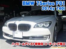広島県よりご来店!BMW 7シリーズセダン(F01) ハイビームアシスト有効化コーディング施工