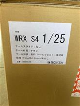ROWEN WRXS4 final edition 1本目お取付!