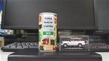 今日の缶コーヒー№142 フナマチ珈琲 微糖