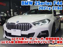 BMW 2シリーズグランクーペ(F44) ユピテル製レーザー/レーダー探知機装着&ユピテル製全周囲360度/リアドライブレコーダー装着