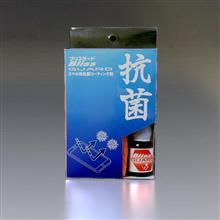 【送料無料】スマホ用抗菌コーティング剤ブリスガード
