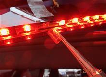 [エクシーガtS] 部分滅灯LEDへの対応・その2(純正ハイマウントストップランプ)