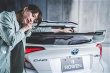 後期C-HRコンプリートカー販売&エアロパーツが5月のTOP商品です♪