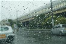 いきなり素敵な雨なので^^
