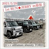 [ 1st RUN★JEER ...