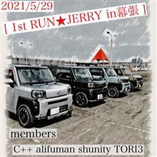 [ 1st RUN★JEERY in 幕張 ]