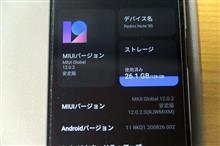 MIUI V12.0.2.0.RJWMIXM安定板アップデート