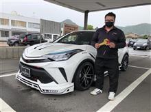新車C-HR ROWENコンプリートカー 四国上陸 香川ご納車!!