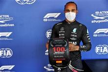 F1 2021 スペインGP 三戦連続のハミルトン劇場 感想文