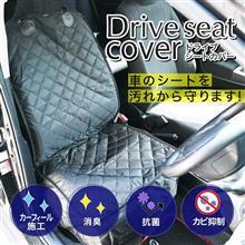 ⭐FJ CRAFT ドライブシートカバー 販売開始🎵⭐