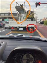 悲惨なトラック