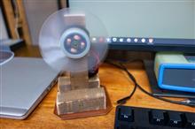 木工作で使えない卓上扇風機を使えるように