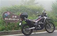 Be a CRF250RALLY adventure bike rider 🚴! Experience 梅雨時に咲く神秘の紫陽花 六甲ブルーを探して!
