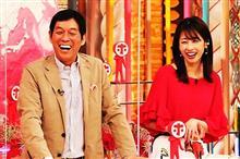 Be a Hanshin Walker 🏃! Experience Go To super LOPIA Amagasaki with Conguture Katopan 👰