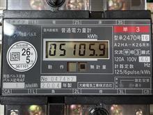 5月EV電気代